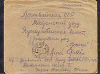 "USSR, 1946, Fieldpost cover from Liepaja with russian distorted name ""Lepaya"""