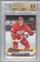 BGS 9.5 Gem Mint DYLAN LARKIN 2015/16 UD Upper Deck YOUNG GUNS Rookie CANVAS!