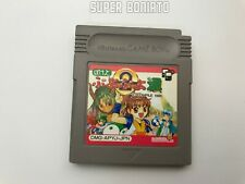 PUYO PUYO 2 - NINTENDO GAME BOY JAP - GB0150