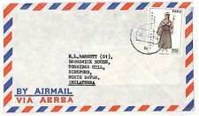 PERU Cover Commercial Air Mail GB Devon1970s {samwells} NATIONAL COSTUMES UU399