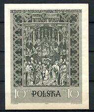 Poland 1960 SG#MS1178a Altar Wood Carving MNH M/S #A36670
