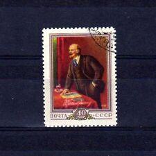 RUSSIE - RUSSIA Yvert n° 1806 oblitéré