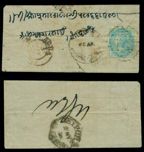 INDIA 1855 Victoria ½a on TINY NATIVE COVER to JEYPORE, AGRA transit