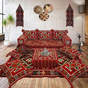 Arabic floor seating,majlis,corner floor sofa,floor cushions,rug,pouffe,ottoman