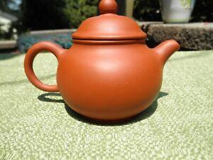 Shin Red - Clay Teapot