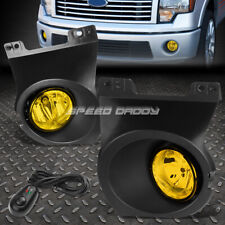 FOR 09-14 FORD F150 TRUCK AMBER LENS OE FITMENT PAIR FOG LAMP+SWITCH+WIRING
