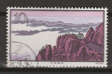 China Chine 755 used Landscape Huangshan 1963