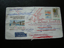 SUEDE - devant d enveloppe  (cy70) sweden