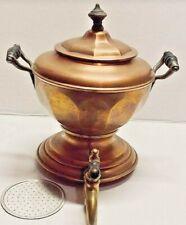 Vintage Collectible Antique Manning Bowman & Co. Tea Server 993