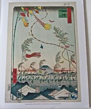 Hiroshige Poster Print of  THE CITY FLOURISHING, THE TANABATA FESTIVAL 14x11
