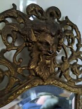 Bacchus Antique Victorian B&H Bradley And Hubbard Hanging Mirror heavy, beveled