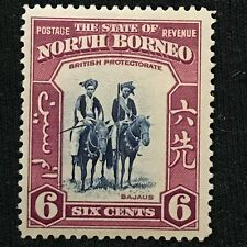 North Borneo SC #197 Mint LH 1939
