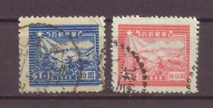 China, East China Liberation Area, Train & Postal Runner, Used, 1949 OLD