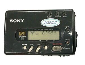 Sony DAT digital audio tape Walkman