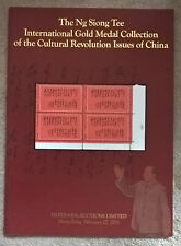 Auction Catalogue NG SIONG TEE Gold Medal  CULTURAL REVOLUTION ISSUES OF CHINA