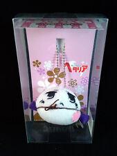 Hetalia Axis Powers Plush Mascot Key Chain official Movic Sakura-Mochi Japan