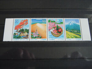 Japan - Strip of four stamps Year 2001 MNH** Prefecture of Tottori