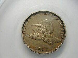 1857 Flying Eagle Cent S16 (Snow 16) Cud in Wing Nice Mid Grade Coin