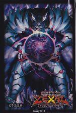 (50)Yu-Gi-Oh!Card Deck Protectors CAIUS THE SHADOW MONARC Card Sleeves 50 Pcs