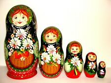 "New 7"" Hand Painted Russian Nesting Doll 5 pc Set Signed by Artist Made In Russi"