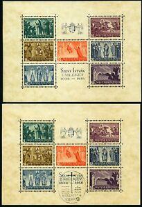 HUNGARY #B97 #Block 4 Souvenir Sheet Postage Stamp Collection 1938 Mint NH OG