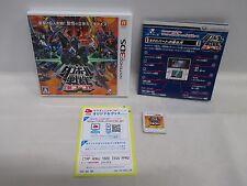 3DS -- Danball Senki Baku Boost -- Can data save! Nintendo 3DS, JAPAN. 59955
