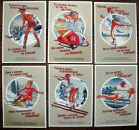 set of 12 postcards with pin-up scenes of the artist A. Tarusov. Olympic pin-up