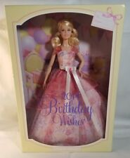 MIB Barbie Birthday Wishes 2014 Beautiful Pink Floral Gown Mattel Doll Stand COA