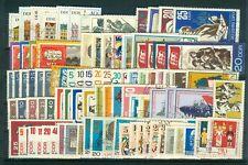 DDR Jahrgang 1967 , gestempelt , Auswahl aus Michel Nr. 1245 - 1334