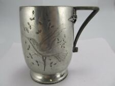 Reed & Barton Antique Silverplate Child Mug C 267 Hummingbirds V Good Cond Name