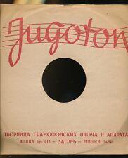 78 RPM Company logo sleeves-JUGOTON (from Yugoslavia)