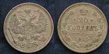 MONETA COIN EMPIRE IMPERO RUSSIA RUSSLAND 20 KOPEKS 1915 ARGENTO SILVER SILBER 2
