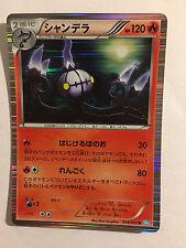 Pokemon Carte / Card Leavanny Rare Holo 014/052 R BW3