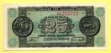 Greece 25 Million Drachmai 1944 XF-AU Greek banknote Tetradrachm DODONI Type: C