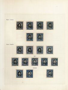 CHILE Presidents complete study on original pages must see 12 scans