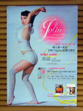 JOLIN TSAI Dancing Diva Promo Poster 蔡依琳 舞孃 2006 1st *Orig Hong Kong