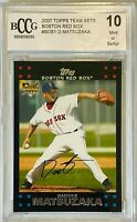 DAISUKE MATSUZAKA ROOKIE 2007 TOPPS CARD #BOS1 BCCG GRADED 10 BOSTON RED SOX RC