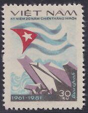 VIETNAM N°364A** VICTOIRE DE GIRON, 1982 Vietnam #1217  CU BAN VICTORY MNH