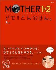 Mr. Saturn Artbook With Plush Figure Mother 1 + 2 Used RARE JAPAN