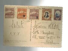 1935 San Marino Postcard Cover Government Palace Salon
