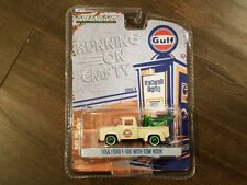 GREENLIGHT 1/64 RUNNING ON EMPTY 1956 FORD F-100 W TOW HOOK GULF OIL 41040 CHASE