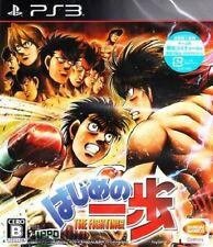 Used PS3 Playstation3 Hajime No Ippo Japan Import