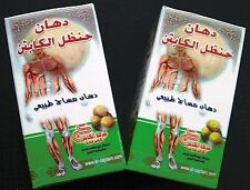 6 box Herbal Muscle Pain Massage Relief Ointment El captain Colocynth Handal