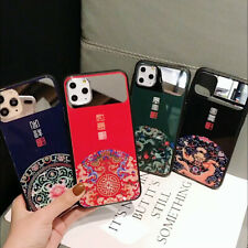 Fashion Chinese Style Mirror TPU Phone Case For iPhone 11 Max XS 8 7 XR SE 2020