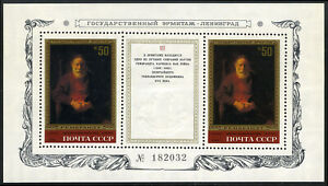 Russia 5134 S/S, MNH. Painting from the Hermitage, by Rembrandt, 1983