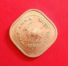 "INDIA BULL SERIES  "" HALF ANNA "" 1950  MUMBAI  MINT UNC RARE COIN"