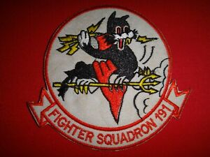 Korea War (1950-1953) Patch USAF FIGHTER SQUADRON 191
