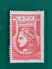 FRANCE 1936 PTT MINT POSTAGE DUE TAXE RADIODIFFUSION ROUGE VLMM Cat £42