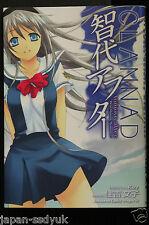 Clannad Tomoyo After Dear Shining Memories manga Key