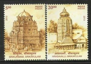 India 2013 Architectual Heritage  Srikurmam & Arsavalli Temple Hinduism 2v MNH